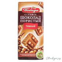 (1258) Победа 65гр*16шт Пористый Темный Шоколад ШТУЧНО