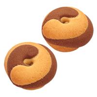 Закрутики 2,5кг Дымка печенье