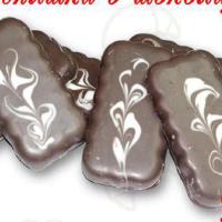 Каз.Конд !!! ВКУСНЯШКА (Тёмный шоколад) 2,8кг печенье Казахстан