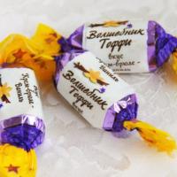 Волшебник Тоффи 1кг*5уп Ламзурь конфеты