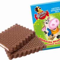 Шоколад Детский Сувенир (Молочный) 50гр*17шт (Маша и Медведь) Славянка
