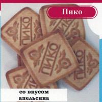 ПИКО 5кг Костанай печенье сахарное