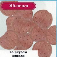 ЯБЛОЧКО 5кг Костанай печенье затяжное