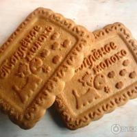ТОПЛЕНОЕ МОЛОКО 5кг Костанай печенье сахарное