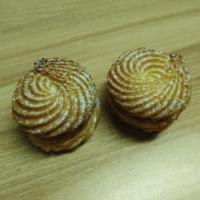 Апельсиновые Кольца 2,5кг Шахбазян печенье