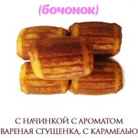 Бочонок Сгущенка (пошикуем) 2,8кг Владислав кекс