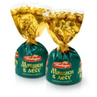 Мишки в лесу (КУПОЛ) 2кг Победа конфеты (115)