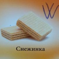 Вафли ПОШИН 3,5кг (Снежинка)