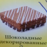 Вафли ПОШИН 3,5кг (Шок.декор)
