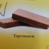 Вафли ПОШИН 4кг (Тартинки)