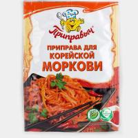 Приправа для Корейской Моркови 15гр*35 шт ПРИПРАВЫЧ