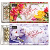 Нарцисс (с обечайкой) 250гр*10шт Кутюрье набор конфет