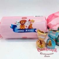 (Атаг) КОНФЕТА 200гр*10шт (Цветы жизни ) набор конфет