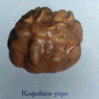 Кофейное утро 1,7кг Барнаул печенье