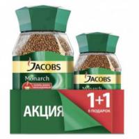 Кофе Якобс Монарх НАБОР 95гр+47,5гр промоАкция