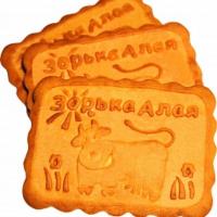 Биосладия (№ 31) 1,5кг Зорька-Алая печенье сахарное