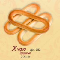 (282) Сушка Славия 2,2кг (К Чаю) Пенза