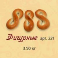 (221) Сушка Славия 3,5кг (Фигурная) Пенза