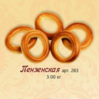 (283) Сушка Славия 3кг (Пензенские) Пенза