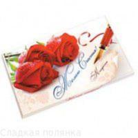 Желаю счастья 180гр*20шт Новосибирск набор конфет