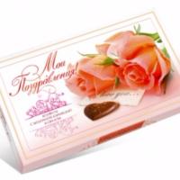 Мои Поздравления 180гр*20шт Новосибирск набор конфет
