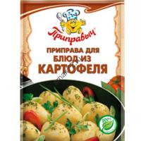 Приправа для Картофеля 15гр*35шт ПРИПРАВЫЧ