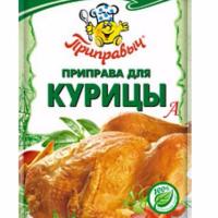 Приправа для Курицы 15гр*35шт ПРИПРАВЫЧ