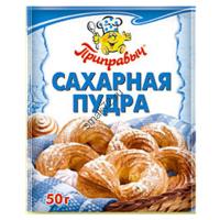Сахарная Пудра 50гр*20шт ПРИПРАВЫЧ