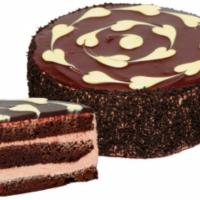 Торт Шоколадница 0,8кг (корекс) Зарубин (цена за ШТ)