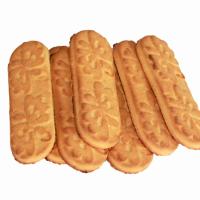 Таганрог ! Летнее 4,5кг печенье сахарное