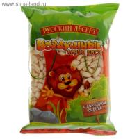КУКУРУЗА в сиропе 30гр*26шт Русский десерт (воздушные зерна)