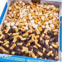 Опята 1,6кг (в бел. и тем. глазури) Ванюшкины печенье