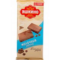 Яшкино 90гр*20шт (молочный) шоколад