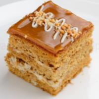 Карамелька 3кг Кирина пирожное Армавир