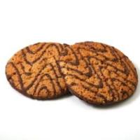ОВСЯНОЕ Ностальгия (в ШОКОЛАДЕ) 2,5кг Кыштым печенье