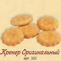 Крекер ОРИГИНАЛЬНЫЙ 3,5кг Славия печенье