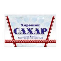 САХАР-Рафинад 0,9кг*20 ХОРОШИЙ (синяя)