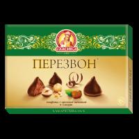 Перезвон 245гр*6шт (Орех.начинка) Сладко Набор конфет (Зеленые)