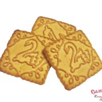 ЭЛЕГИЯ 5кг печенье сахарное (Ласена)
