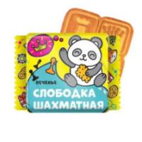 Фас Слободка Шахматная 50гр*80шт печенье (Дымка)