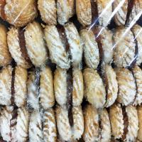 РОМУАЛЬД 2,5кг Сияние печенье