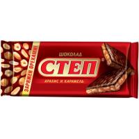 Шоколад СТЕП 100гр*15шт (Арахис-Карамель) ШТУЧНО