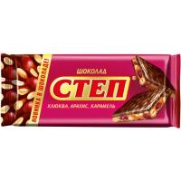 Шоколад СТЕП 100гр*15шт (Клюква-Арахис-Карамель) ШТУЧНО
