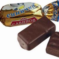 СИНИЧКА (сливоч-шок) 1кг*4уп Савинов конфеты