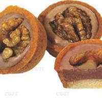 БАБЕЧКИ (Грецкий орех) 2 кг печенье