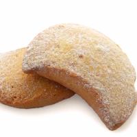 Сладкий Месяц (Изюм) 2кг Колос печенье