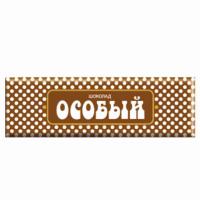 ОСОБЫЙ 25гр*30шт (Молочный) шоколад