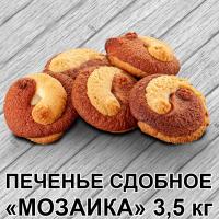 МОЗАЙКА 3,5кг Карибджанянц печенье