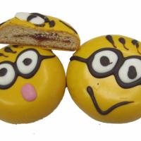 Потешное 1,5кг Мирослада печенье