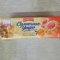 Фас Кухмастер (Солнечное Утро) 240гр*15шт печенье